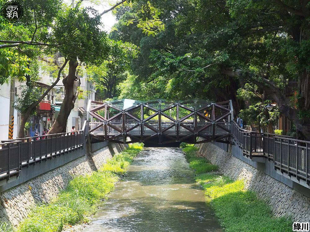 20190422184418 25 - 綠川書屋橋,綠川二期新景點,書香綠意交織成畫!