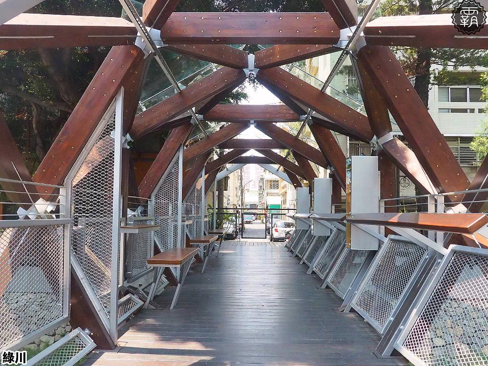 20190422184710 16 - 綠川書屋橋,綠川二期新景點,書香綠意交織成畫!