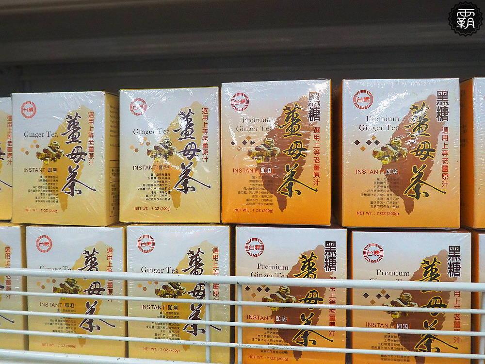 20190424175430 63 - 家樂福將接手台糖量販店,台糖旗下量販店營運至6月中!