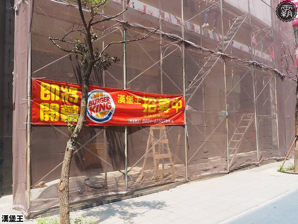 20190429182938 28 - 漢堡王將重返一中商圈,美味華堡強勢回歸!