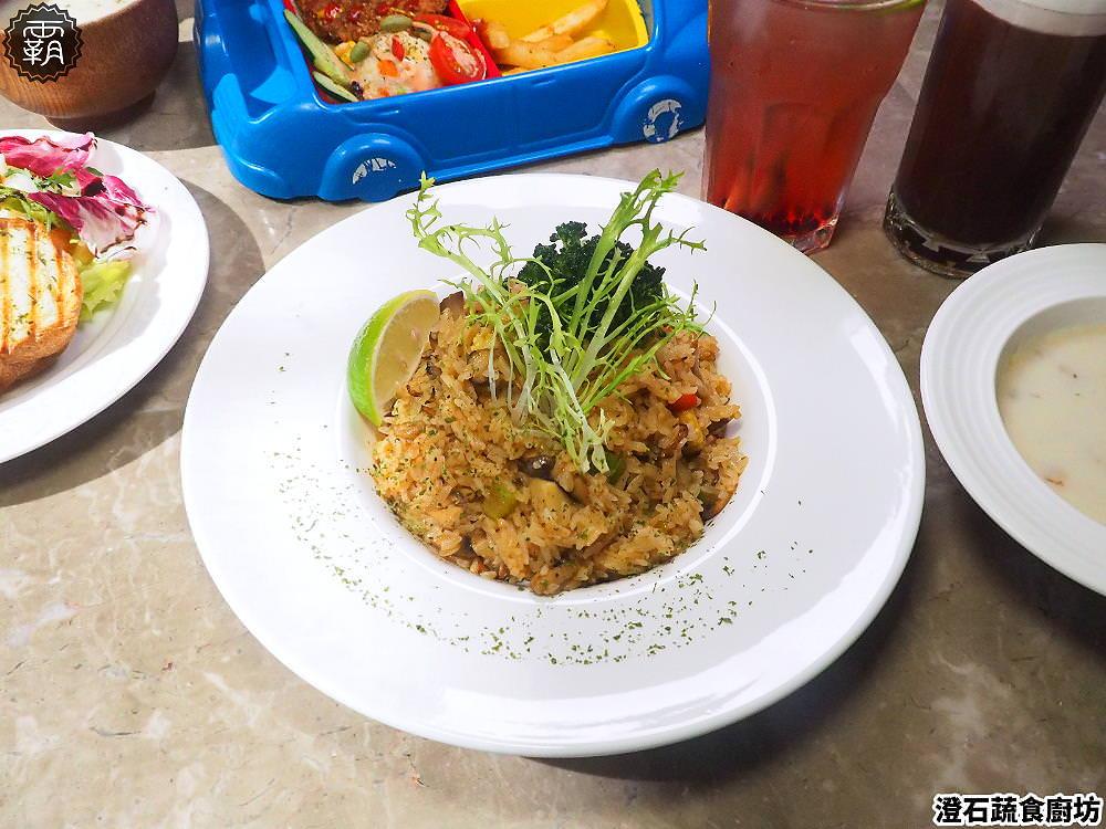 20190506201548 62 - 蔬食愛好者可以歡聚的時尚咖啡館,澄石咖啡蔬食廚坊,沒有肉一樣開心吃~