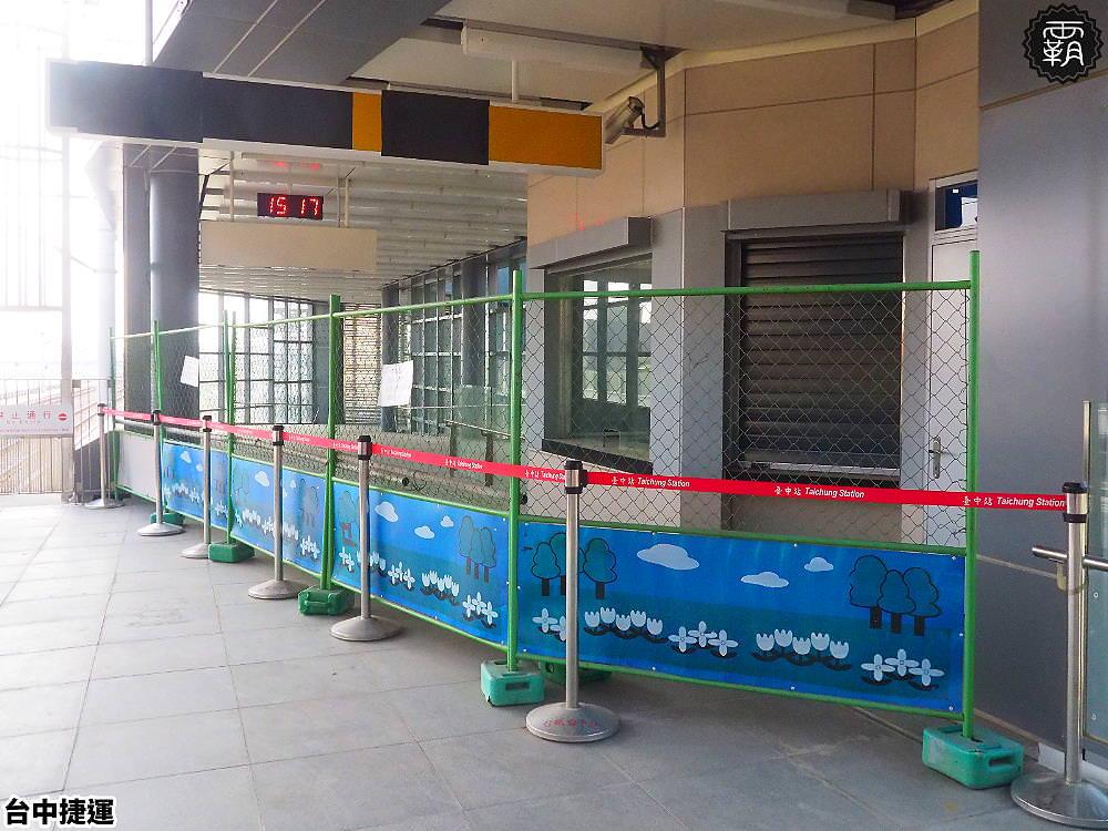 20190512161147 41 - 台中捷運三處轉乘車站,台中高鐵站還是三鐵共站~