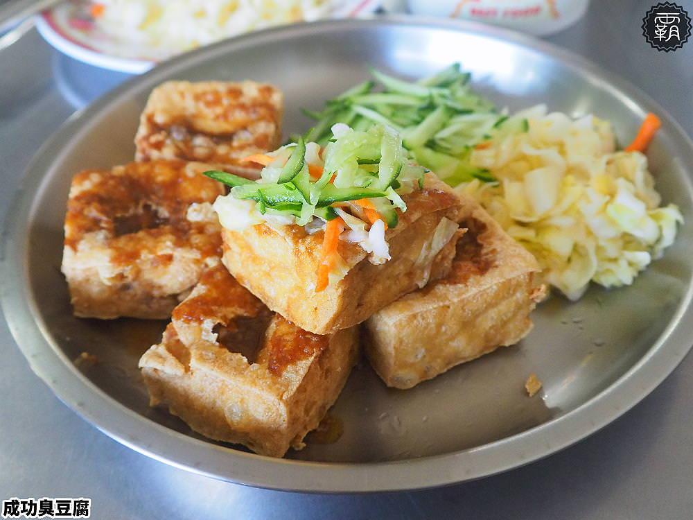 20190512201606 33 - 鐵皮屋人氣臭豆腐,成功臭豆腐,外酥內多汁,一開店人潮湧現~