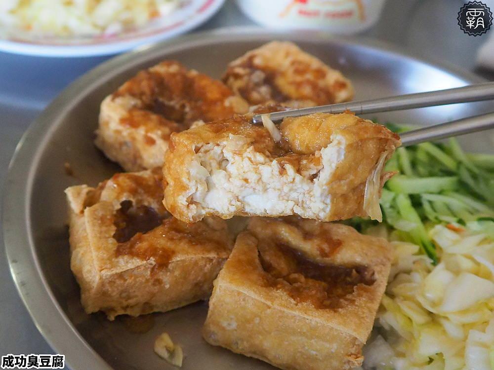 20190512201808 61 - 鐵皮屋人氣臭豆腐,成功臭豆腐,外酥內多汁,一開店人潮湧現~