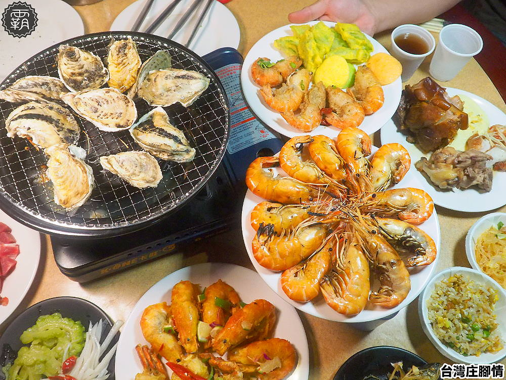 20190523204352 94 - 熱血採訪 | 台中台式料理流水蝦吃到飽,各式精緻台菜、熱炒蝦料理都在台灣庄腳情