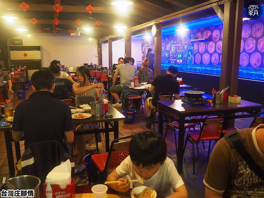 20190523204540 71 - 熱血採訪 | 台中台式料理流水蝦吃到飽,各式精緻台菜、熱炒蝦料理都在台灣庄腳情