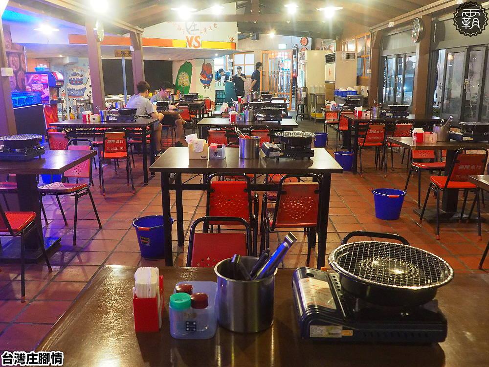 20190523204746 91 - 熱血採訪 | 台中台式料理流水蝦吃到飽,各式精緻台菜、熱炒蝦料理都在台灣庄腳情