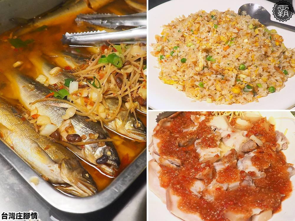 20190523205038 48 - 熱血採訪 | 台中台式料理流水蝦吃到飽,各式精緻台菜、熱炒蝦料理都在台灣庄腳情