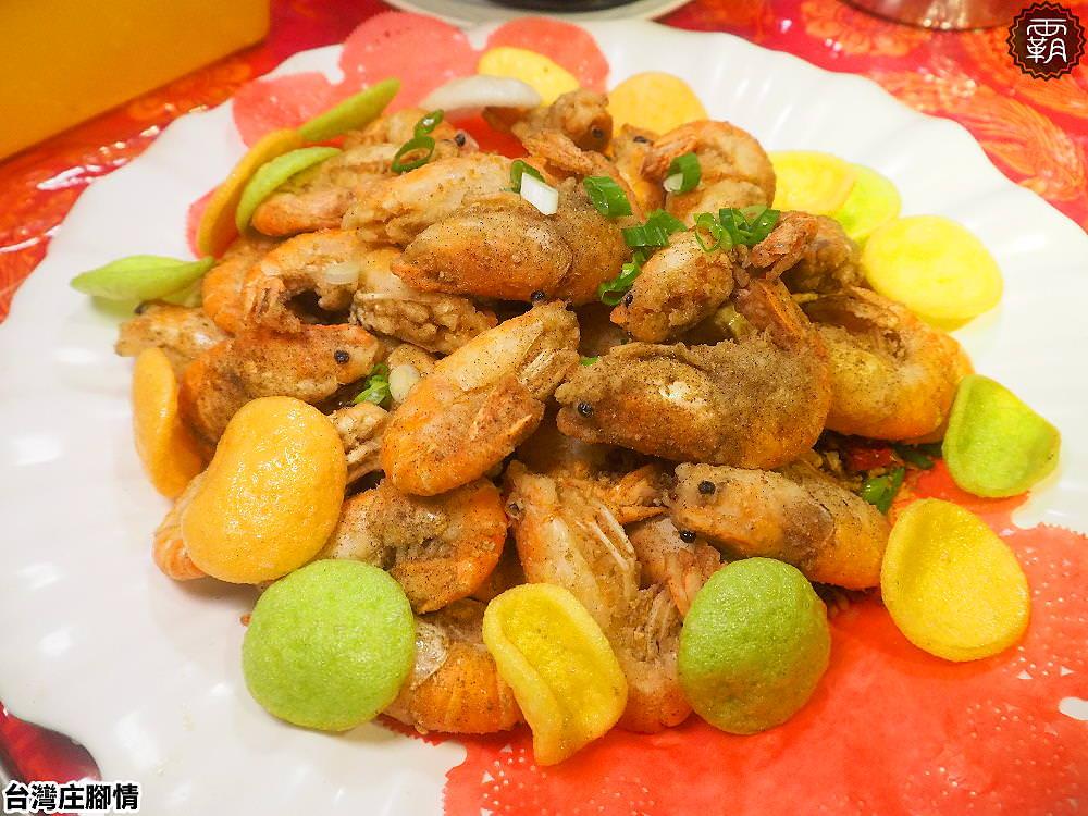 20190523205042 94 - 熱血採訪 | 台中台式料理流水蝦吃到飽,各式精緻台菜、熱炒蝦料理都在台灣庄腳情