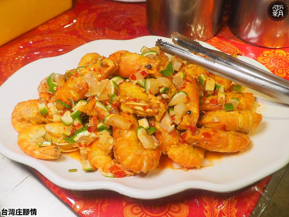 20190523205213 73 - 熱血採訪 | 台中台式料理流水蝦吃到飽,各式精緻台菜、熱炒蝦料理都在台灣庄腳情