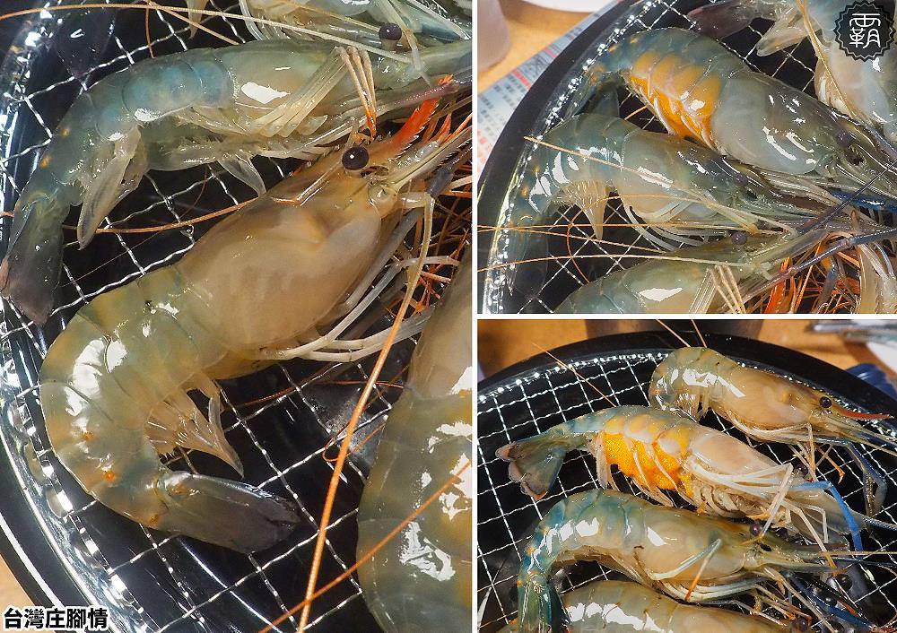 20190523205244 93 - 熱血採訪 | 台中台式料理流水蝦吃到飽,各式精緻台菜、熱炒蝦料理都在台灣庄腳情