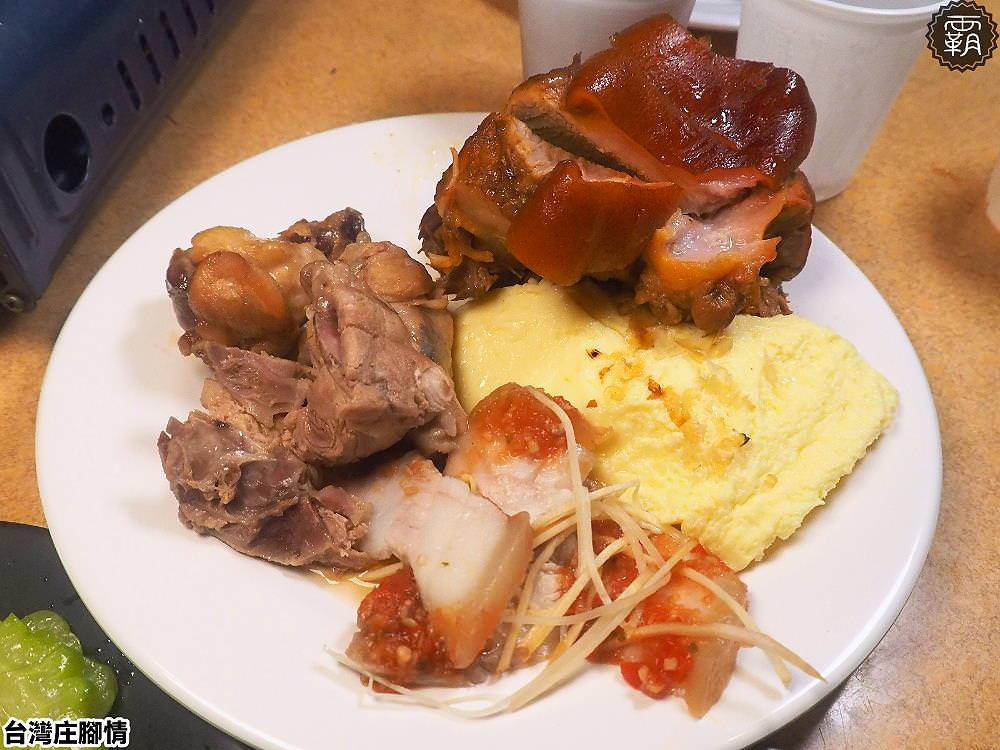 20190523205245 63 - 熱血採訪 | 台中台式料理流水蝦吃到飽,各式精緻台菜、熱炒蝦料理都在台灣庄腳情