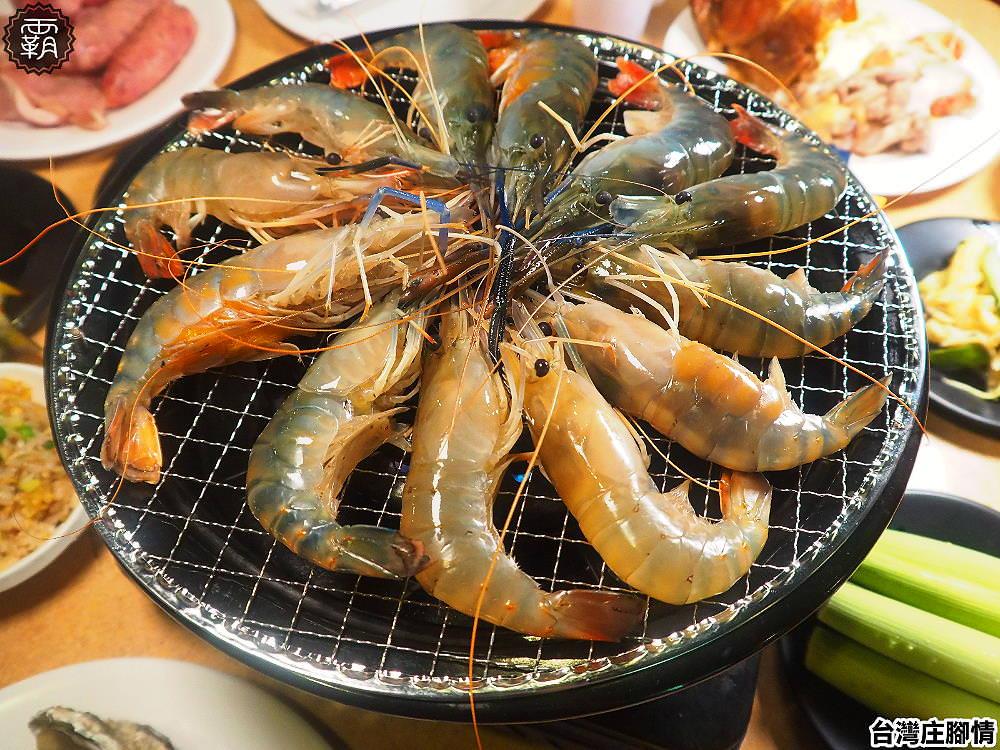 20190523205248 3 - 熱血採訪 | 台中台式料理流水蝦吃到飽,各式精緻台菜、熱炒蝦料理都在台灣庄腳情