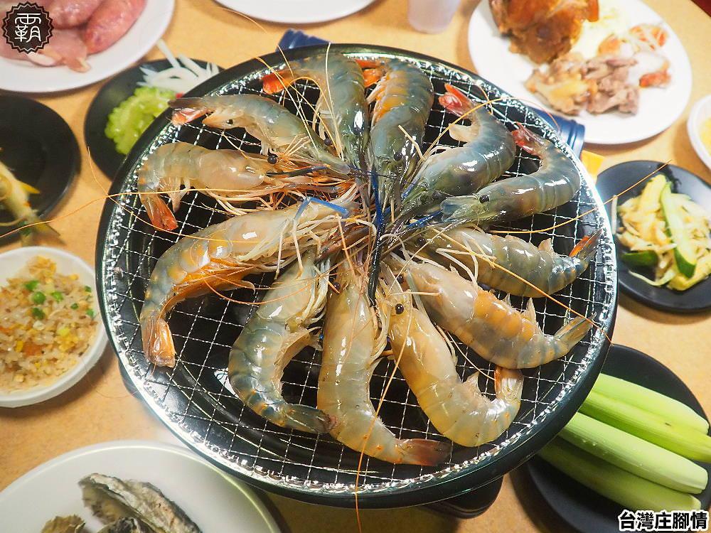 20190523205250 97 - 熱血採訪 | 台中台式料理流水蝦吃到飽,各式精緻台菜、熱炒蝦料理都在台灣庄腳情