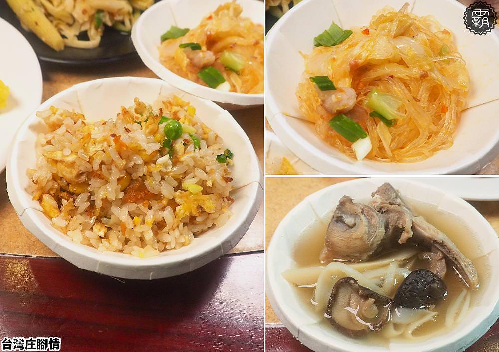 20190523205252 55 - 熱血採訪 | 台中台式料理流水蝦吃到飽,各式精緻台菜、熱炒蝦料理都在台灣庄腳情