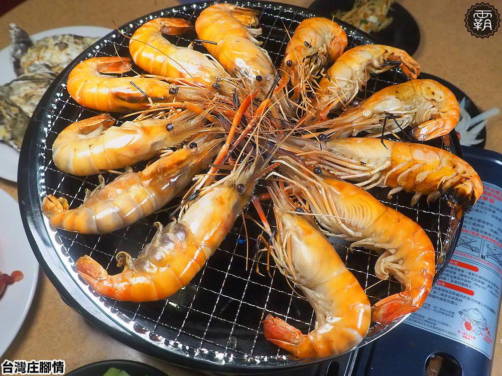 20190523205253 47 - 熱血採訪 | 台中台式料理流水蝦吃到飽,各式精緻台菜、熱炒蝦料理都在台灣庄腳情