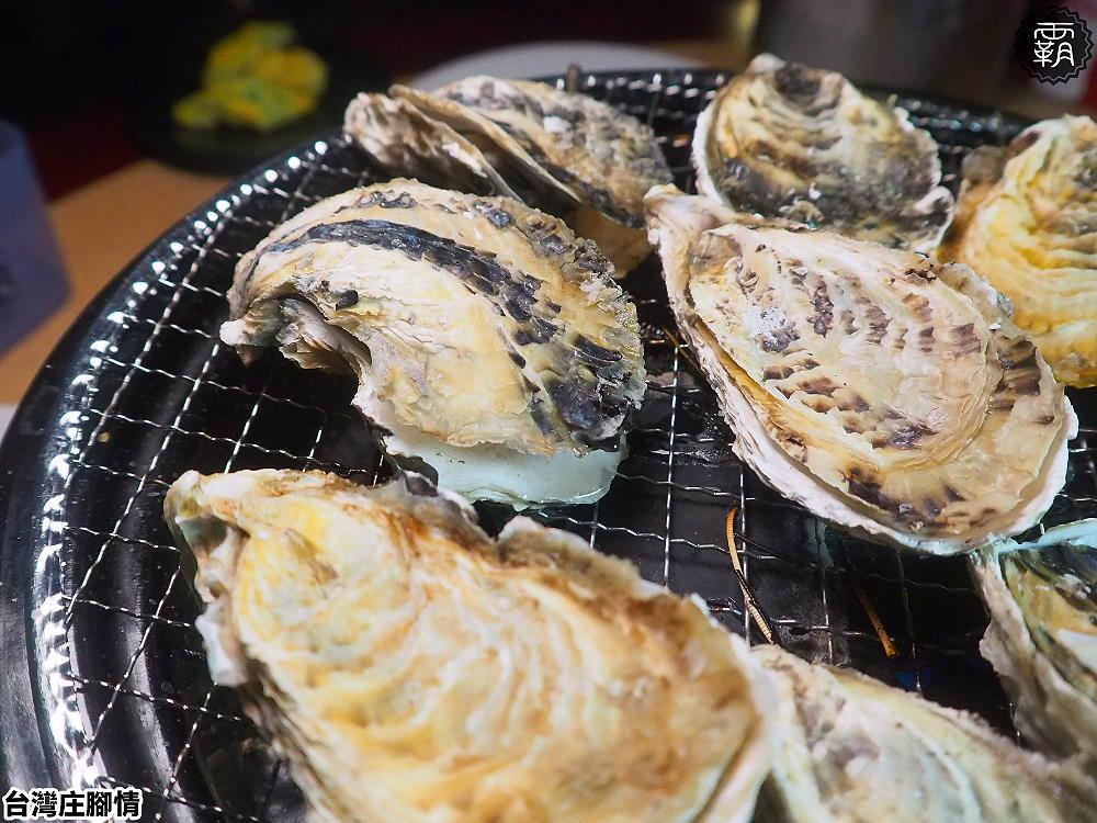 20190523205900 70 - 熱血採訪 | 台中台式料理流水蝦吃到飽,各式精緻台菜、熱炒蝦料理都在台灣庄腳情