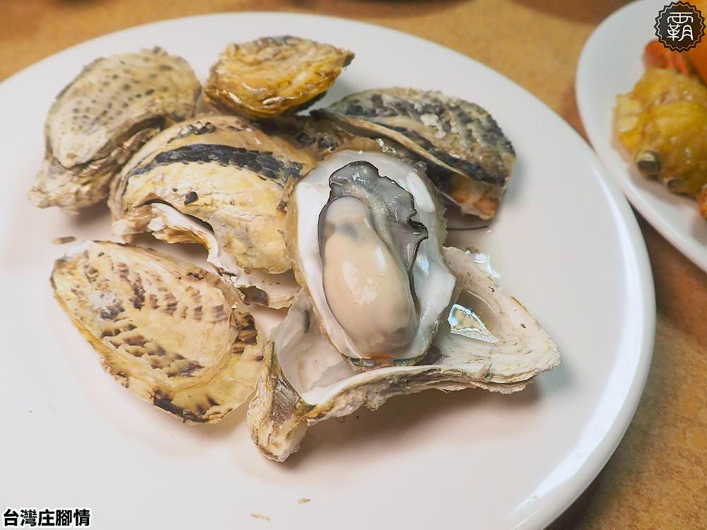 20190523205906 73 - 熱血採訪 | 台中台式料理流水蝦吃到飽,各式精緻台菜、熱炒蝦料理都在台灣庄腳情