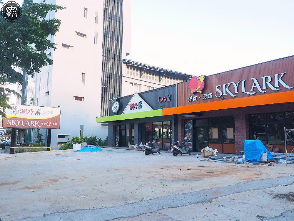 20190530193323 61 - 涮乃葉吃到飽日式涮涮鍋,台中首間獨立店面,落腳在西屯,即將開幕!