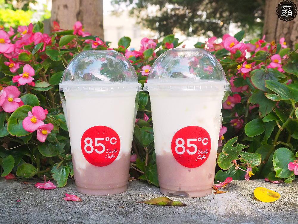 20190602170625 89 - 85度C芋頭鮮奶,香濃滑順可以吃到芋頭顆粒,6/15~6/18限定優惠第二杯半價~