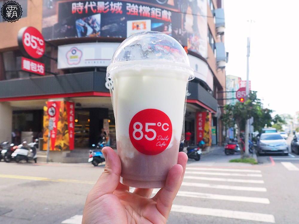 20190602170706 78 - 85度C芋頭鮮奶,香濃滑順可以吃到芋頭顆粒,6/15~6/18限定優惠第二杯半價~