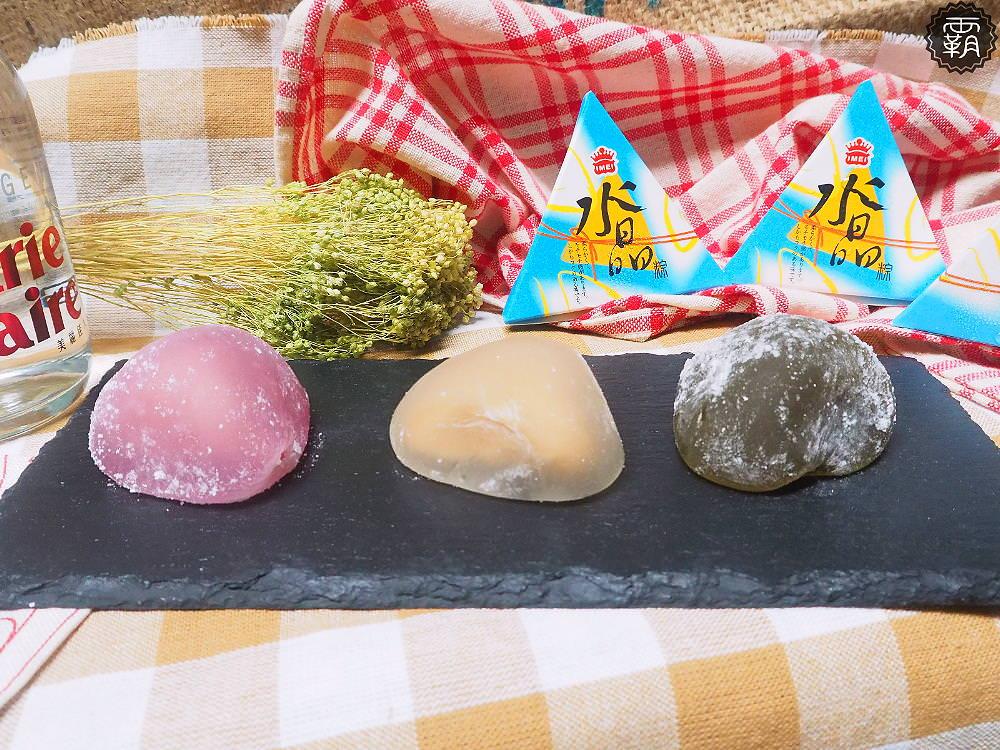 20190604190413 45 - 義美水晶冰粽,冰冰涼涼軟Q口感,好適合當飯後甜點~