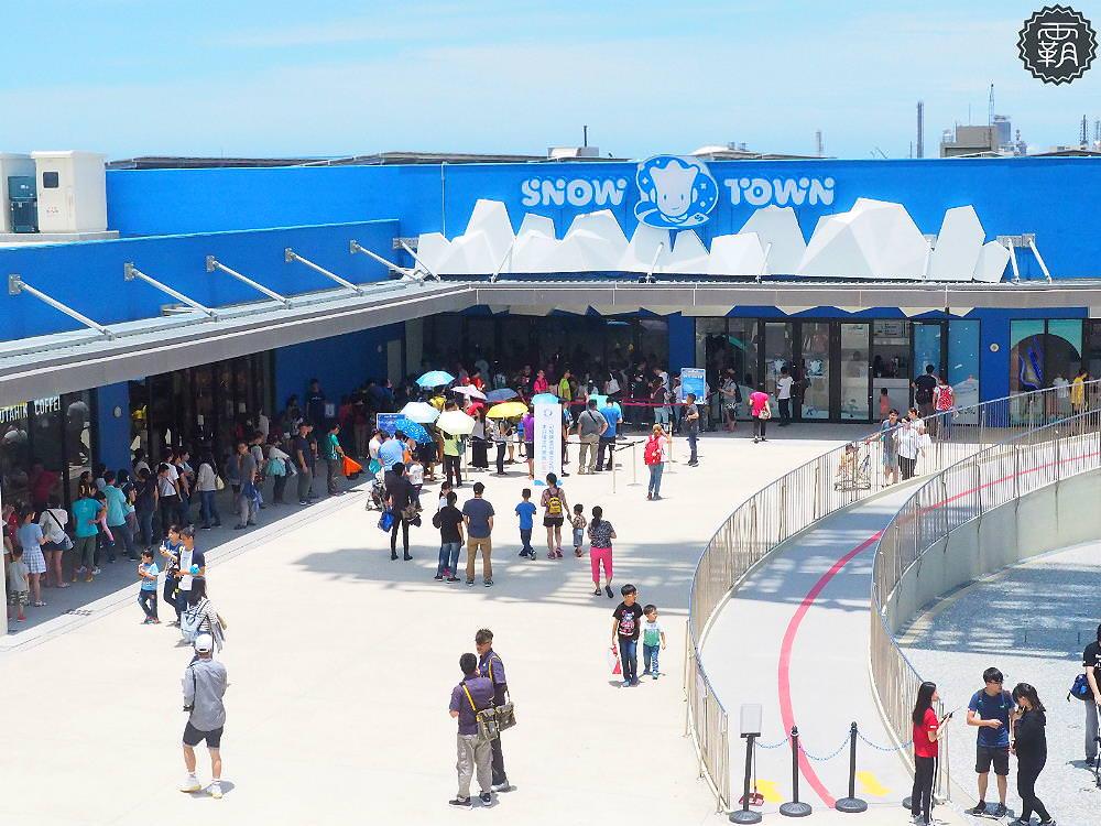 20190607132357 45 - 雪樂地9月一起玩雪去,星光票優惠價,學生、海線居民同享$249優惠~