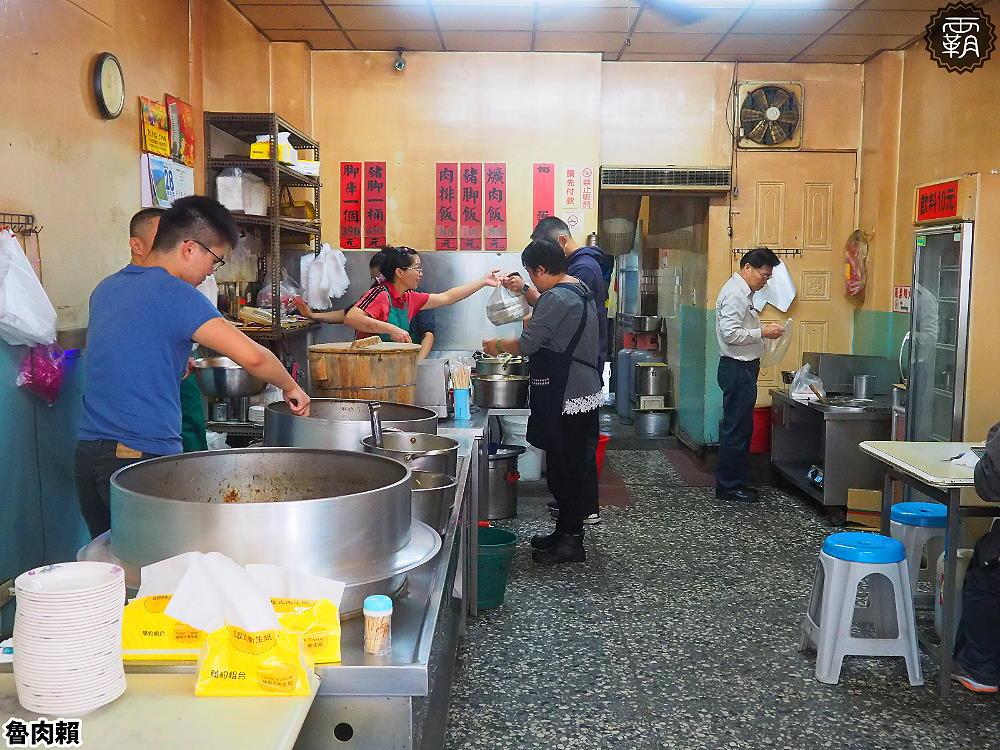 20190619195844 27 - 魯肉賴人氣老店,沒賣滷肉飯,賣的是爌肉、豬腳跟肉排~