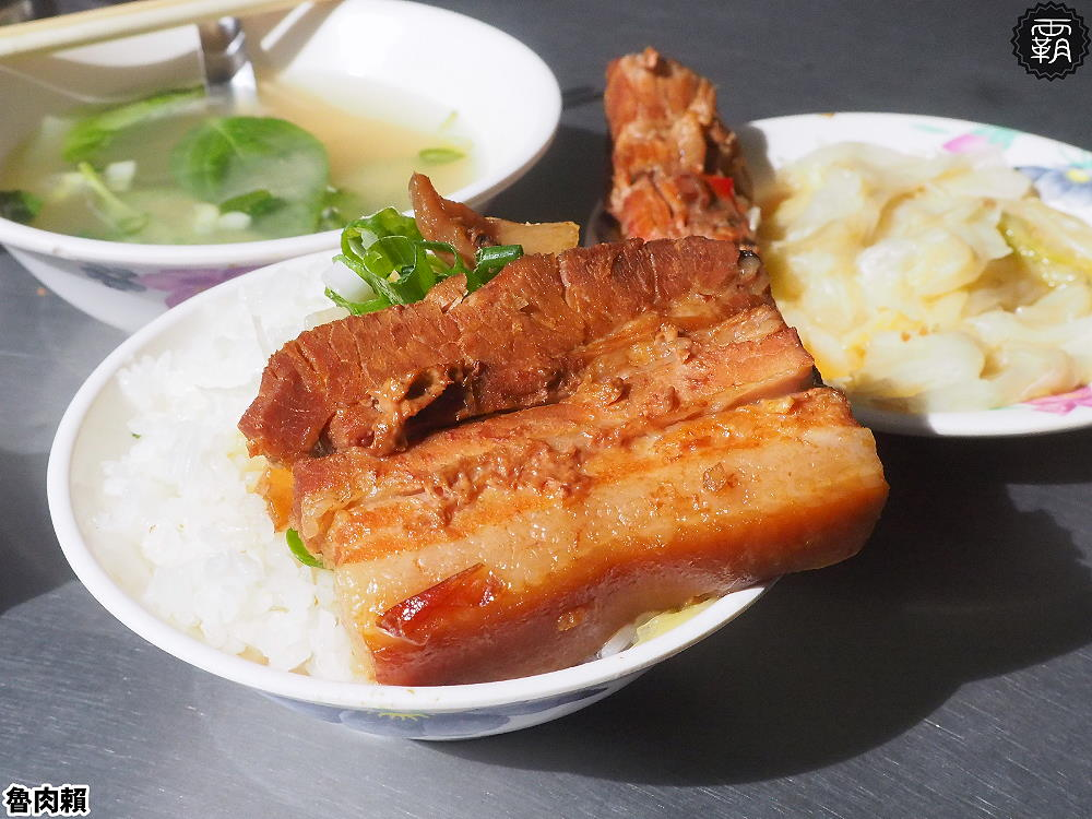 20190619200206 52 - 魯肉賴人氣老店,沒賣滷肉飯,賣的是爌肉、豬腳跟肉排~