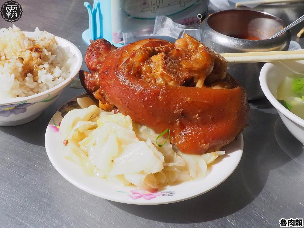 20190619200208 52 - 魯肉賴人氣老店,沒賣滷肉飯,賣的是爌肉、豬腳跟肉排~
