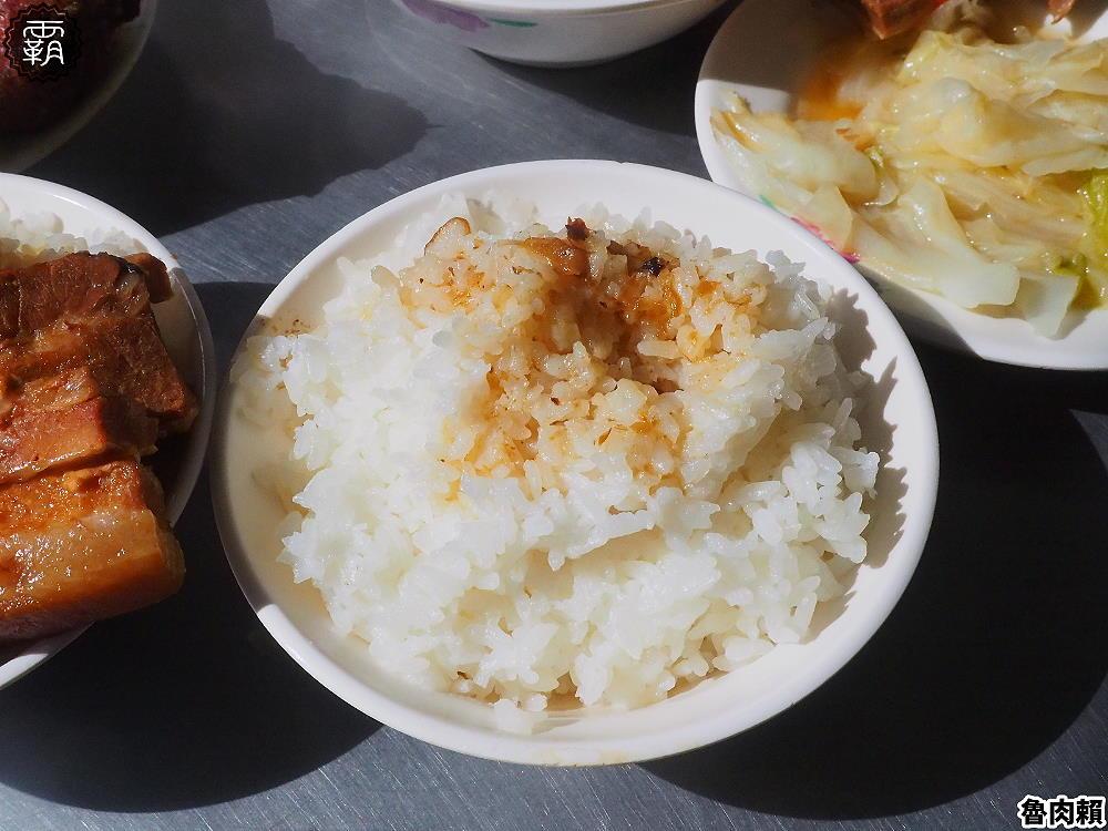 20190619200320 63 - 魯肉賴人氣老店,沒賣滷肉飯,賣的是爌肉、豬腳跟肉排~