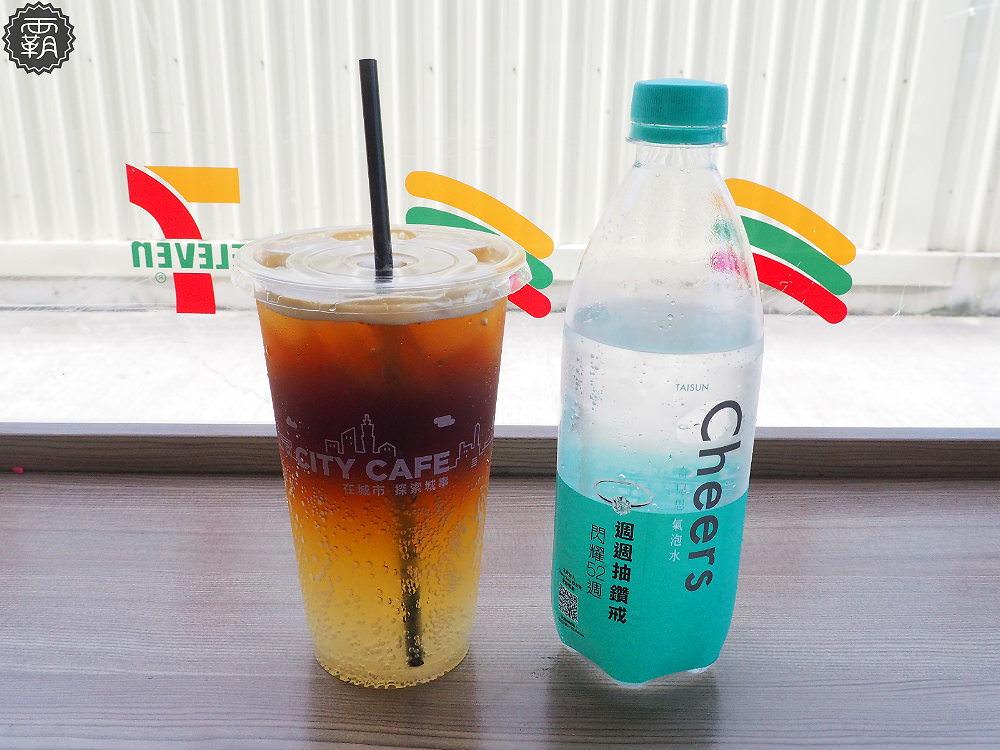 20190622171801 58 - 7-11西西里檸檬氣泡咖啡,咖啡碰上酸甜氣泡水,7/2前第二杯七折優惠~