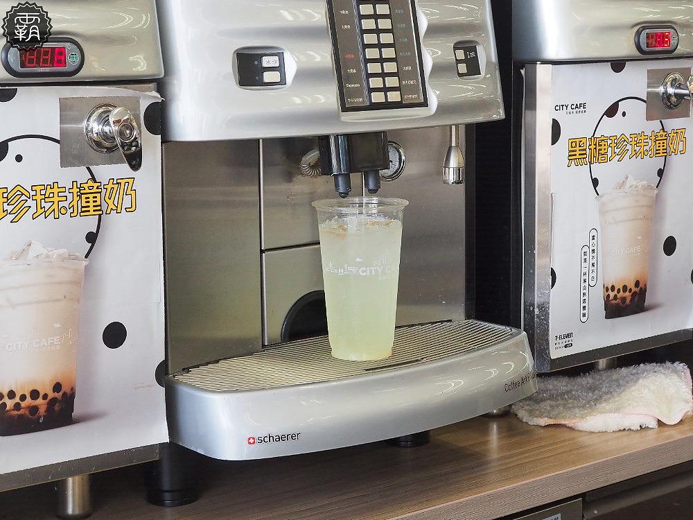 20190622171856 16 - 7-11西西里檸檬氣泡咖啡,咖啡碰上酸甜氣泡水,7/2前第二杯七折優惠~