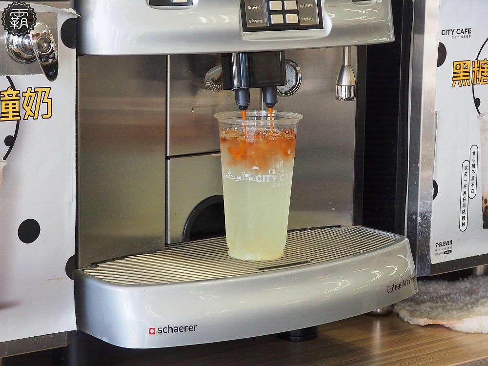 20190622171858 90 - 7-11西西里檸檬氣泡咖啡,咖啡碰上酸甜氣泡水,7/2前第二杯七折優惠~
