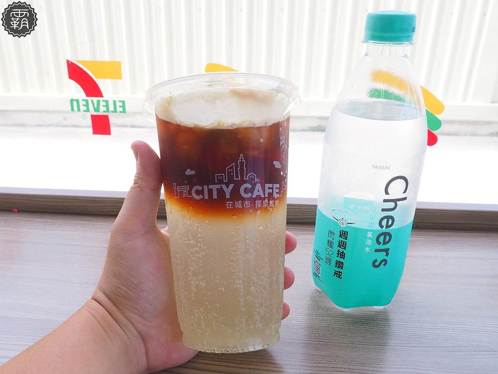 20190622171900 90 - 7-11西西里檸檬氣泡咖啡,咖啡碰上酸甜氣泡水,7/2前第二杯七折優惠~