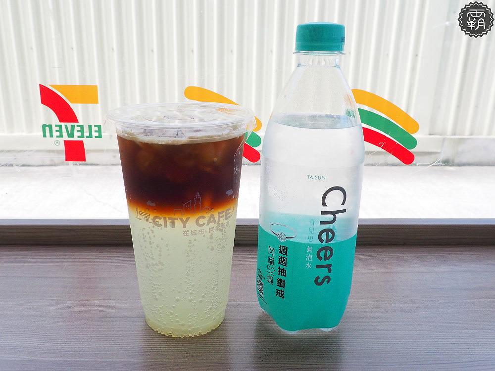 20190622172050 24 - 7-11西西里檸檬氣泡咖啡,咖啡碰上酸甜氣泡水,7/2前第二杯七折優惠~
