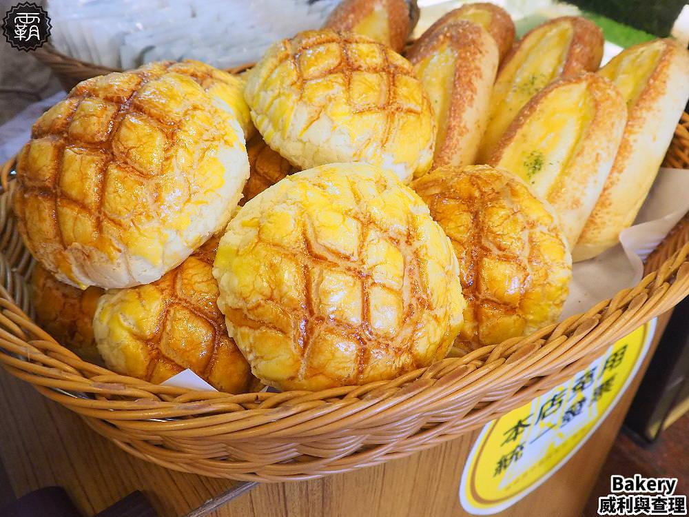 20190708130956 90 - 熱血採訪   就是要滿滿的芒果!威利與查理手作烘焙坊,芒果罐、檸檬芒果蛋糕,盛夏光芒閃耀登場啦!