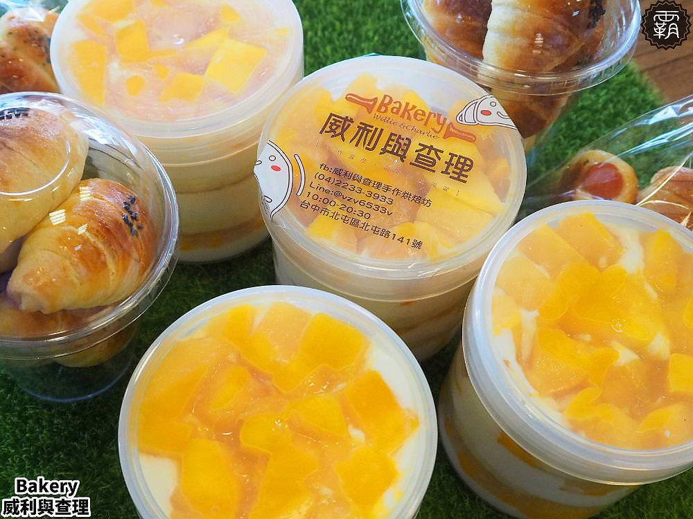20190708133352 12 - 熱血採訪   就是要滿滿的芒果!威利與查理手作烘焙坊,芒果罐、檸檬芒果蛋糕,盛夏光芒閃耀登場啦!