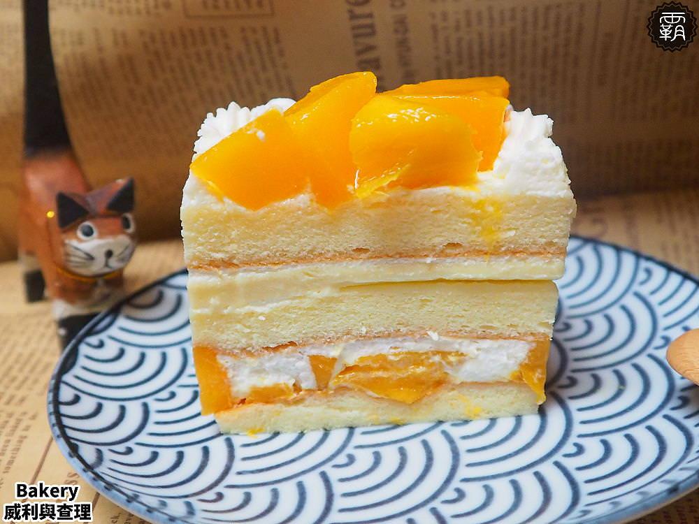 20190708133356 7 - 熱血採訪   就是要滿滿的芒果!威利與查理手作烘焙坊,芒果罐、檸檬芒果蛋糕,盛夏光芒閃耀登場啦!