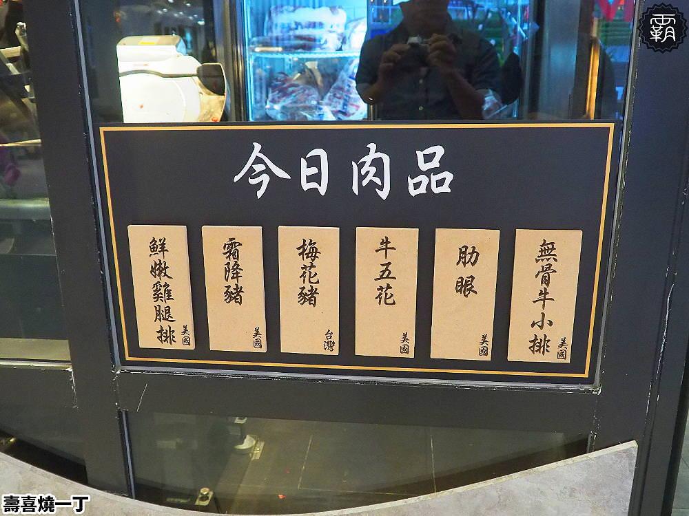 20190713161629 83 - 壽喜燒一丁,台北知名吃到飽壽喜燒最新分店開張,許多人攜家帶眷吃肉肉~
