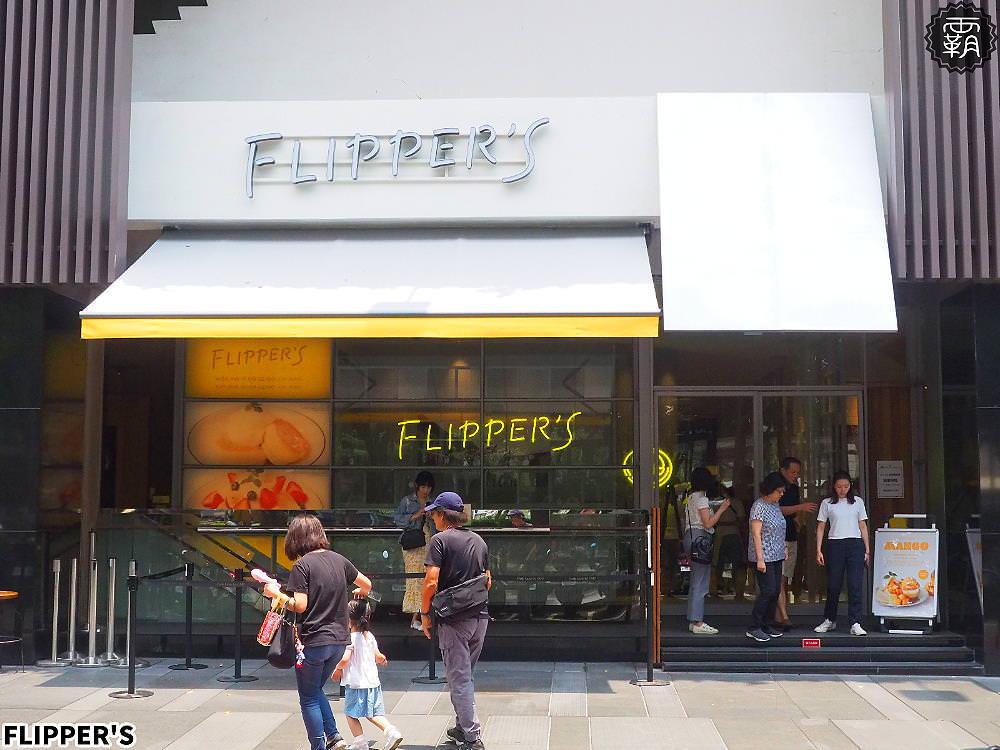 20190808225603 60 - 熱血採訪 | 奇蹟的舒芙蕾鬆餅台中首店開幕!FLIPPER'S軟綿鬆餅超迷人,點芒果限定口味送迷你隨身揹袋!