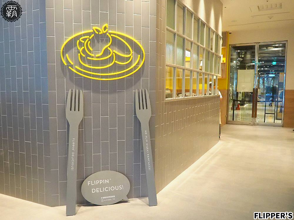 20190808225702 69 - 熱血採訪 | 奇蹟的舒芙蕾鬆餅台中首店開幕!FLIPPER'S軟綿鬆餅超迷人,點芒果限定口味送迷你隨身揹袋!