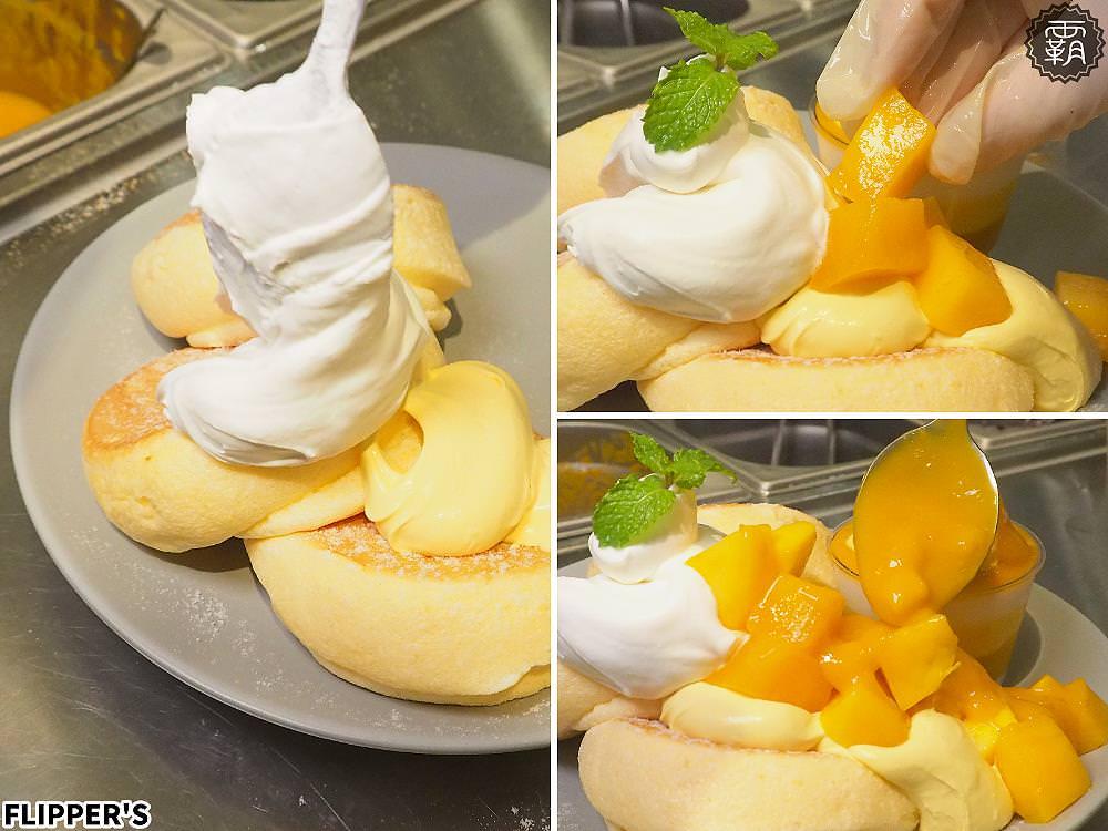 20190808230333 11 - 熱血採訪 | 奇蹟的舒芙蕾鬆餅台中首店開幕!FLIPPER'S軟綿鬆餅超迷人,點芒果限定口味送迷你隨身揹袋!