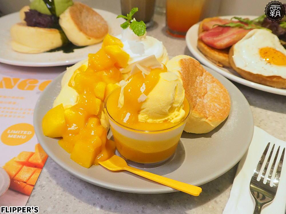 20190809001502 31 - 熱血採訪 | 奇蹟的舒芙蕾鬆餅台中首店開幕!FLIPPER'S軟綿鬆餅超迷人,點芒果限定口味送迷你隨身揹袋!