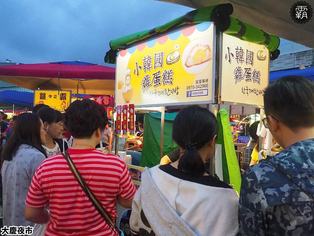 20190817205437 85 - 大慶夜市正式開張!下雨也檔不住民眾逛夜市,大量人潮湧入,開幕前3天打卡送限量名產~