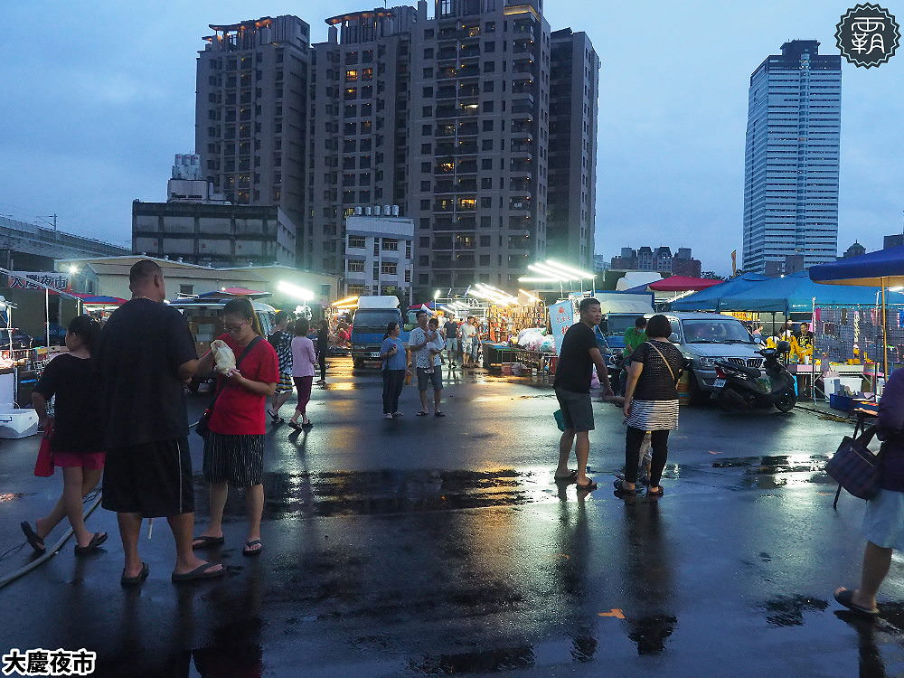 20190817205441 57 - 大慶夜市正式開張!下雨也檔不住民眾逛夜市,大量人潮湧入,開幕前3天打卡送限量名產~