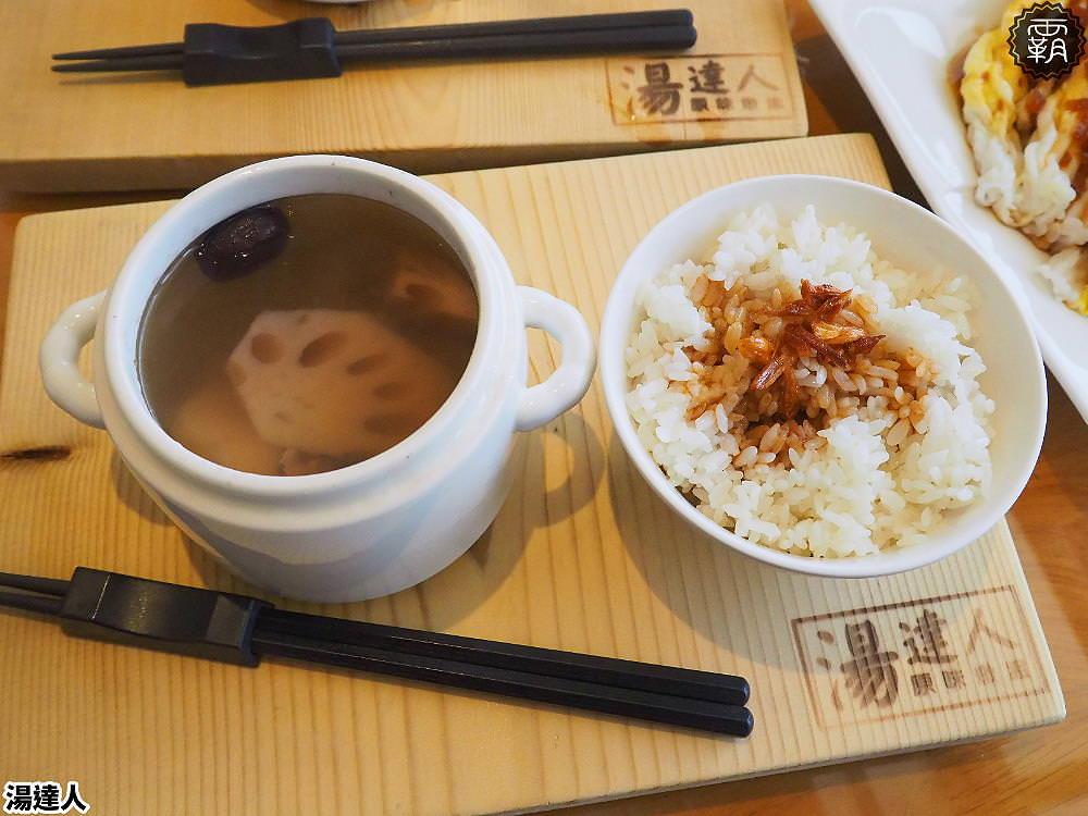 20190828203101 16 - 湯達人,柳川旁的鄰家食堂,販售美味燉盅、腸粉,每週特餐搭配不同燉湯變化~