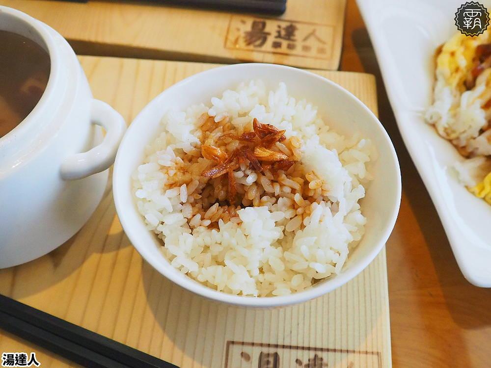 20190828203101 81 - 湯達人,柳川旁的鄰家食堂,販售美味燉盅、腸粉,每週特餐搭配不同燉湯變化~