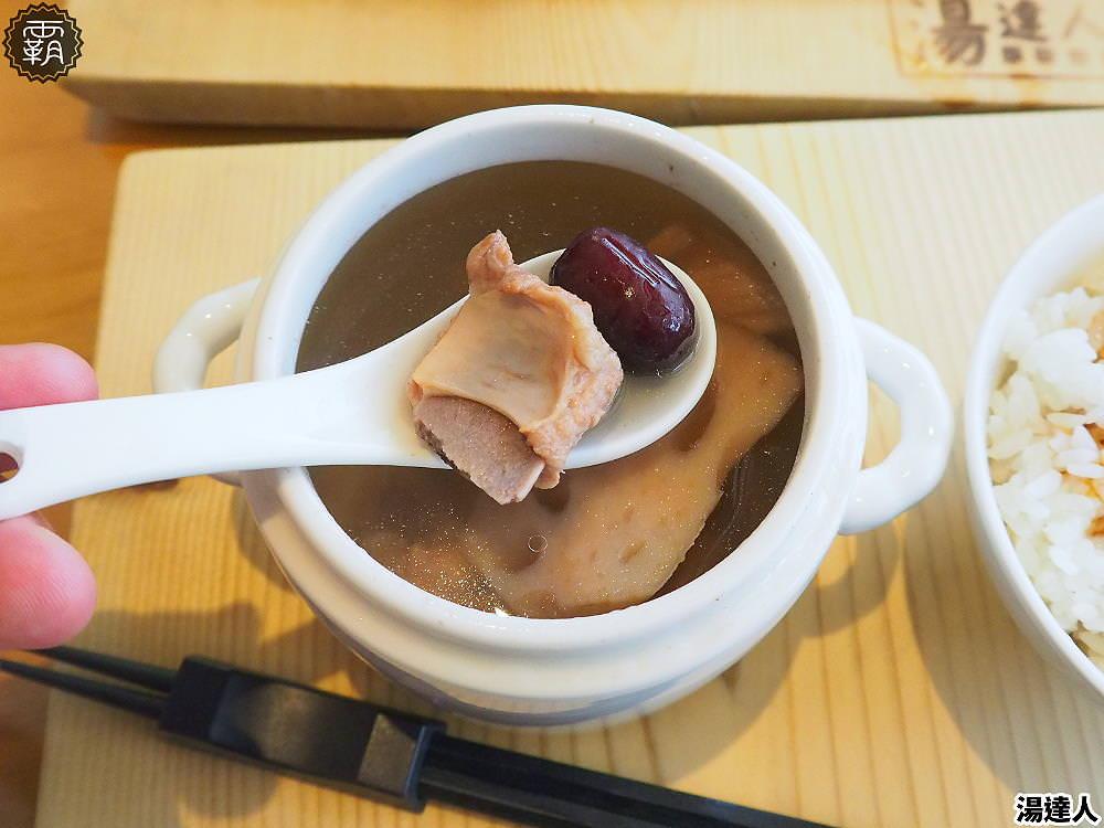 20190828203110 89 - 湯達人,柳川旁的鄰家食堂,販售美味燉盅、腸粉,每週特餐搭配不同燉湯變化~