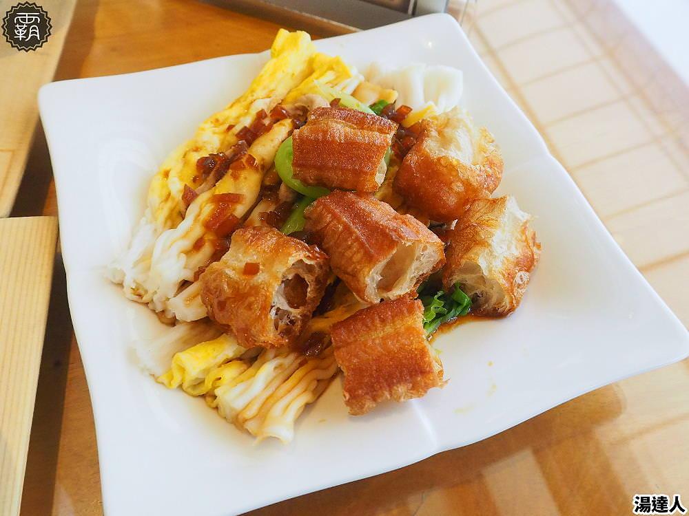 20190828203111 47 - 湯達人,柳川旁的鄰家食堂,販售美味燉盅、腸粉,每週特餐搭配不同燉湯變化~